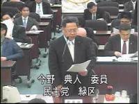 20150226 平成27年度予算特別委員会 2月26日