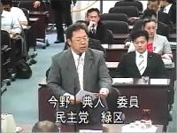 20111004 平成22年度決算特別委員会 10月4日 局別審査(経済局)