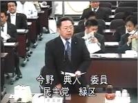20140312 平成26年度予算特別委員会 3月12日 局別審査(資源循環局・財政局)