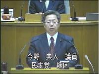 20150210 平成27年第1回定例会 議案関連質疑①