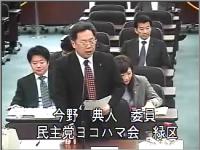 20100302 平成22年度予算特別委員会 3月2日 局別審査(水道局)