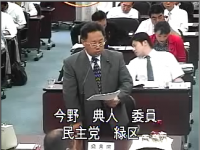 20111011 平成22年度決算特別委員会 10月11日 局別審査(健康福祉局)