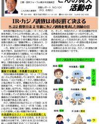 2021-08-01活動中